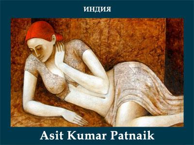 5107871_Asit_Kumar_Patnaik (400x300, 75Kb)