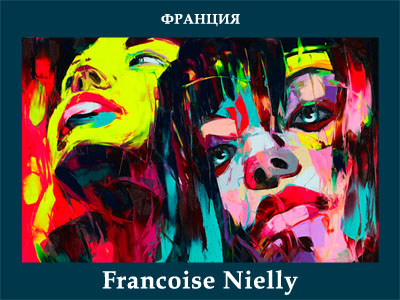 5107871_Francoise_Nielly (400x300, 93Kb)