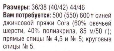 00Р° (365x163, 49Kb)