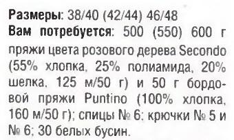 00РВ° (340x203, 53Kb)