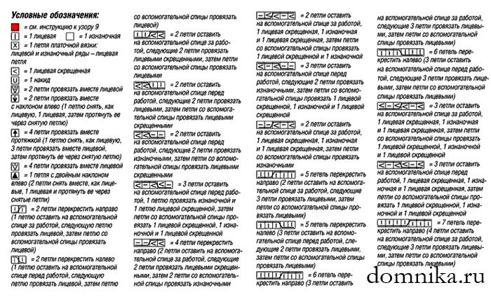 dlinnyj-pulover-reglan-oboznachenija (1) (700x424, 46Kb)