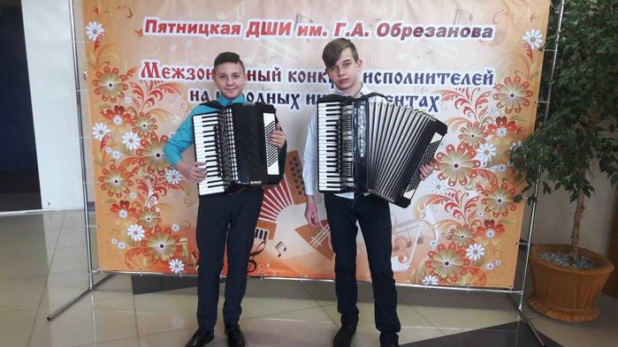 Слева направо: Максим Гаркушов и Станслав Когут