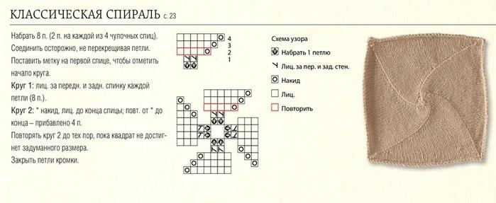 РІ (18) (700x287, 168Kb)