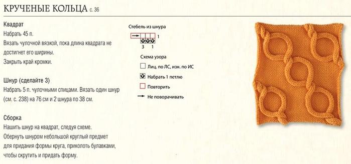 РІ (6) (700x327, 188Kb)