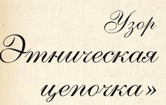 РІ (8) (237x151, 30Kb)