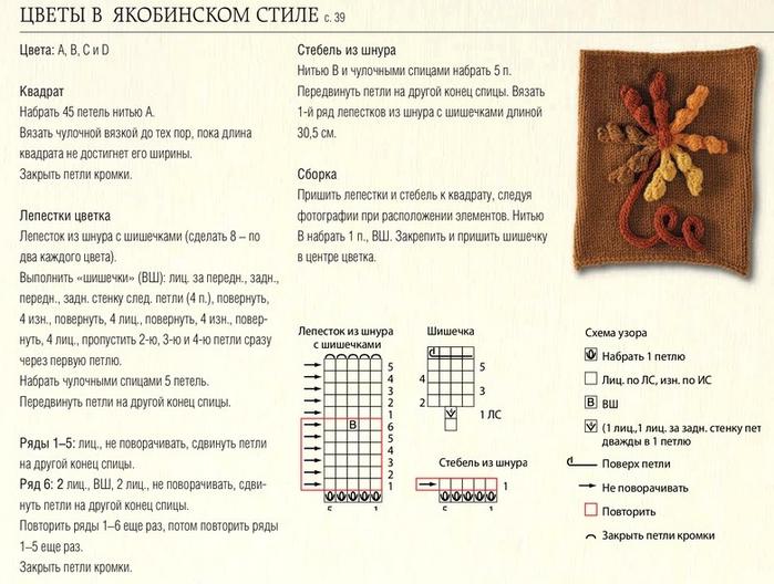 РІ (20)Р°1РІ1 (700x528, 358Kb)