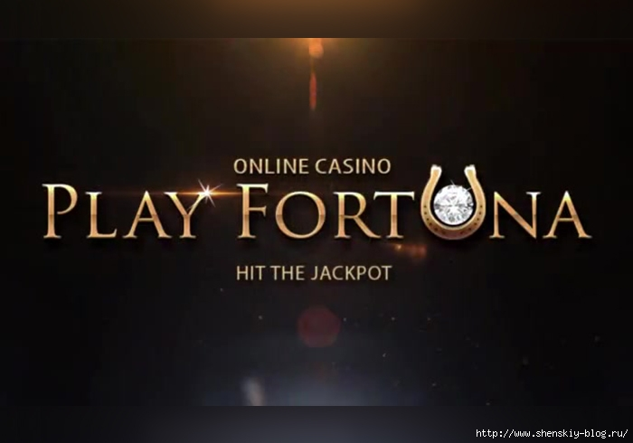 сайт play fortuna casino