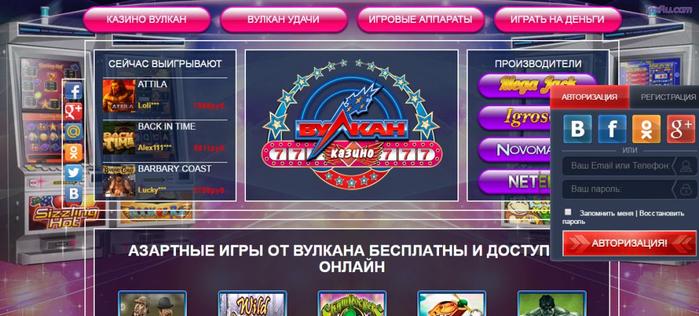 игровой клуб онлайн играть бесплатно