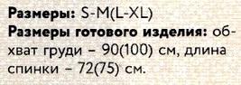 0Р° (267x94, 34Kb)