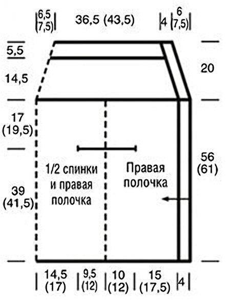 6226115_imgonlinecomuaSharpenxWWleRdGkKyu (445x593, 51Kb)