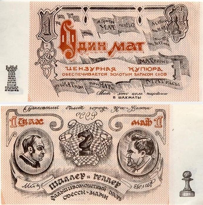 Анюте днем, прикольные картинки денежных купюр