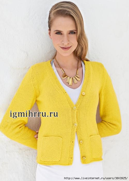 Классический желтый жакет с карманами — французская элегантность