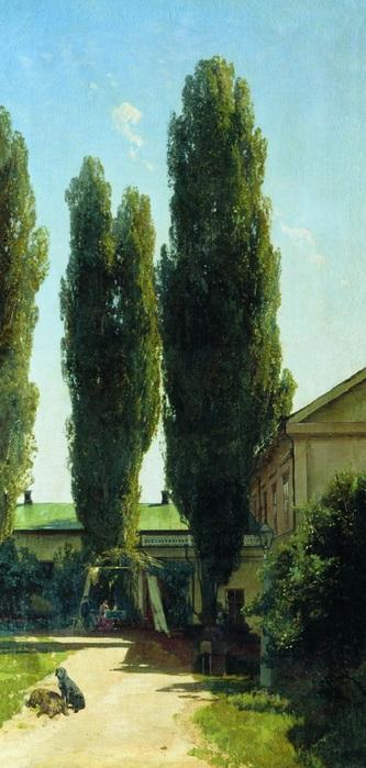 Луганский областной художественный музей (333x700, 95Kb)