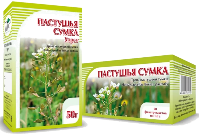 53fc5161d491 Лекарственные средства,травы, применение | Записи в рубрике ...