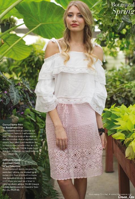 Цветочная юбка крючком