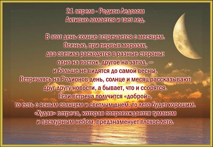148125989_21.jpg