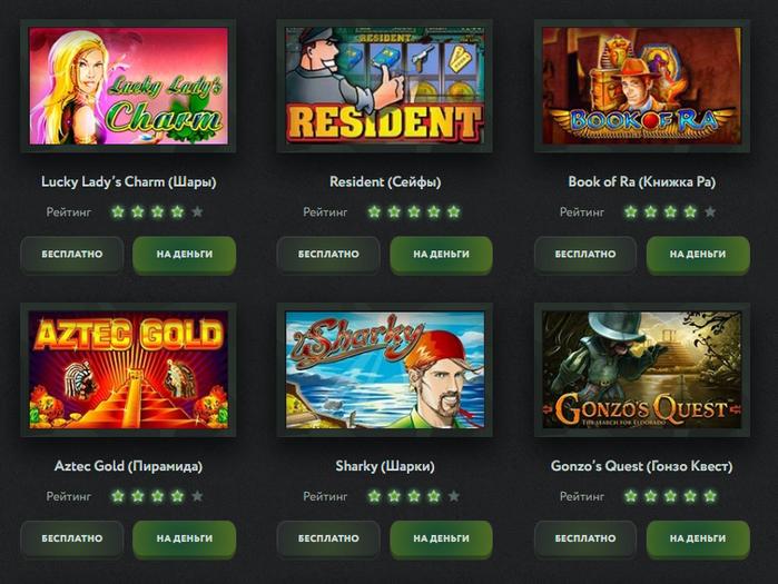 Ограбить онлайн казино