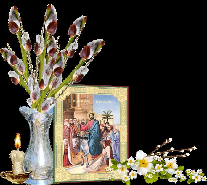 Картинки с вербным мультяшки