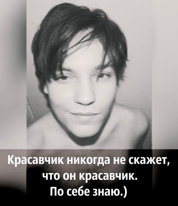 Порно Нежно Кончил Малолетки