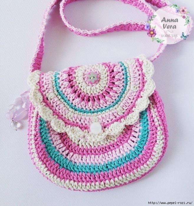 d2ee5cb50c8d детская сумочка - Самое интересное в блогах