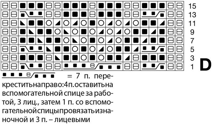 6226115_dcc652a8830216741e3a1c77a152afab (700x411, 140Kb)
