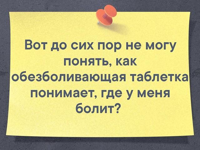 3416556_image_21_ (640x480, 87Kb)