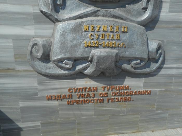 4878453_ukr_1044 (700x525, 263Kb)