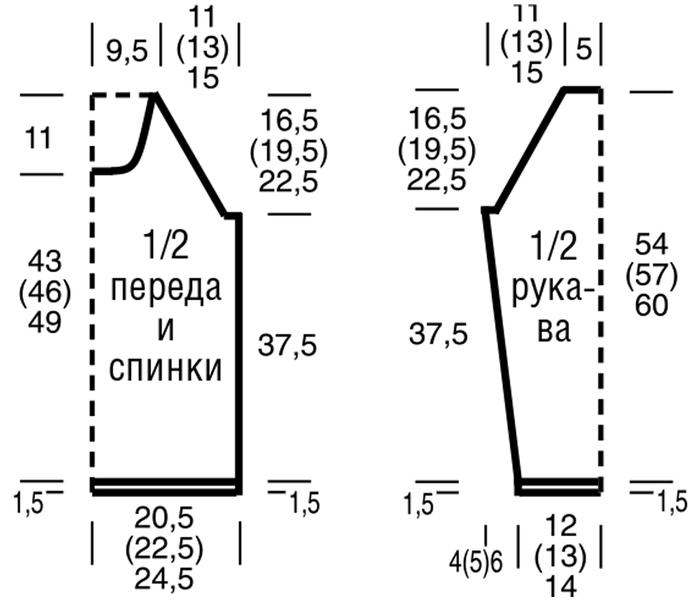 3937411_cb754c18a478c23e2248dc002bea17b3 (700x611, 87Kb)
