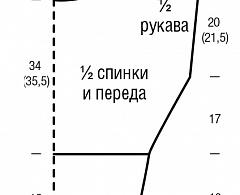 cfa013a43c6d384d5b9b5efd43749b69 (240x195, 19Kb)