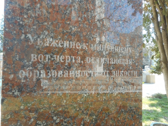 4878453_ukr_1079 (700x525, 334Kb)