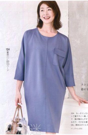 cb9c9e47313 Платье свободного покроя с рукавом