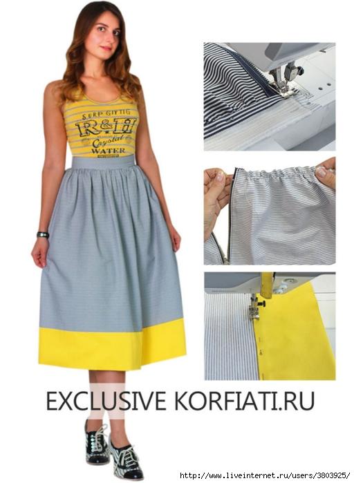 690c376f808 Skirt-tatyanka-on-the-belt-720x984 (512x700