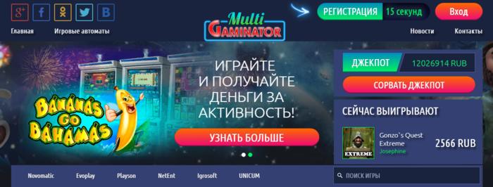 gaminator фільмы
