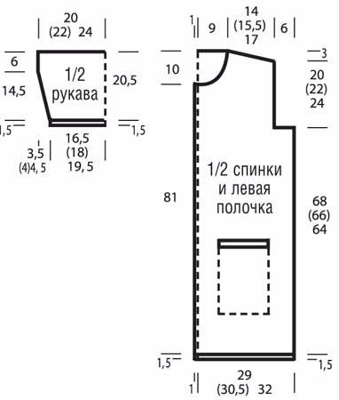 KPH7PgCVW4o (382x450, 49Kb)