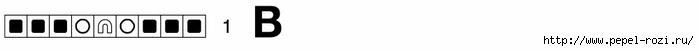 ysEJgfgPARE (700x51, 13Kb)