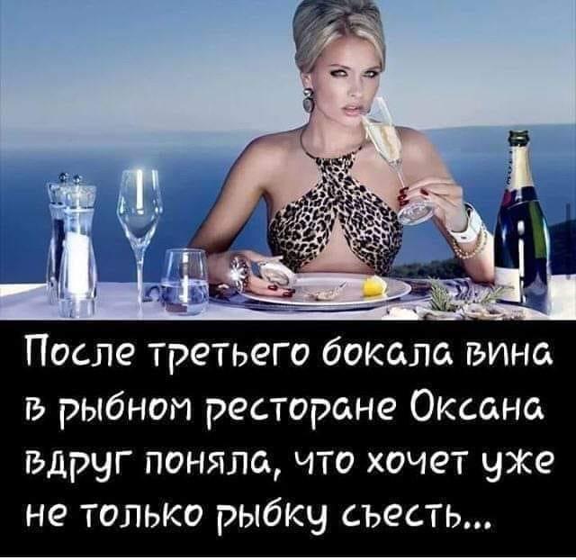 https://img1.liveinternet.ru/images/attach/d/2/148/824/148824219_original__21_.jpg