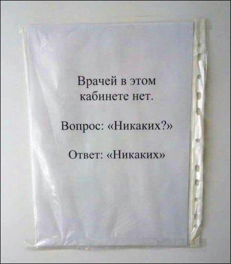3802001_255410046_266143 (452x517, 23Kb)