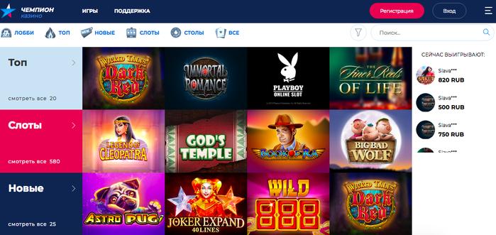 Европейские интернет казино