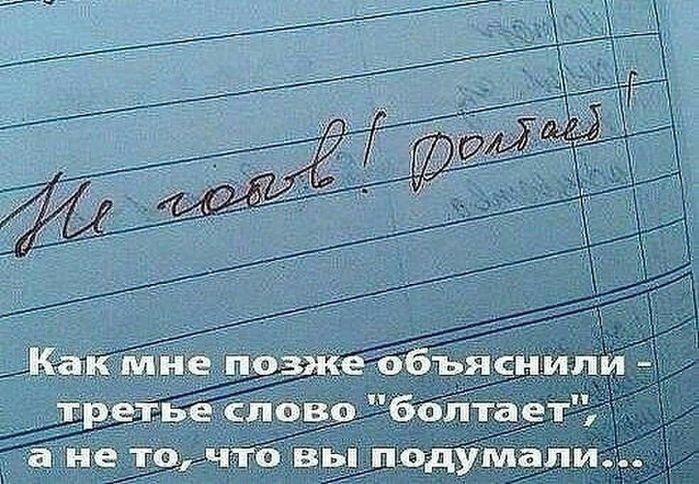 https://img1.liveinternet.ru/images/attach/d/2/149/164/149164733_008wMWcWwAbRYq.jpg