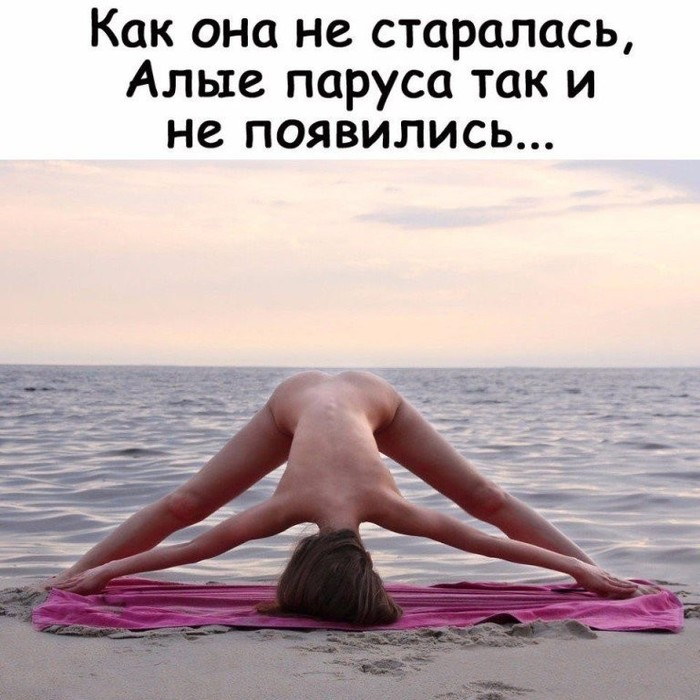 https://img1.liveinternet.ru/images/attach/d/2/149/240/149240485_3416556_i_34_.jpg
