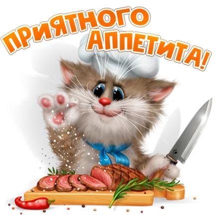 Котоматрица - 3 - Страница 38 149424605_19