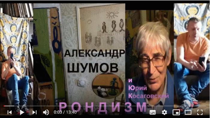 Скриншот 04-07-2019 143924 (700x394, 150Kb)