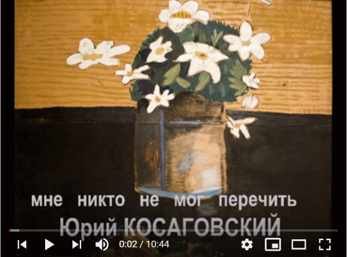 Скриншот 04-07-2019 144934 (700x519, 160Kb)