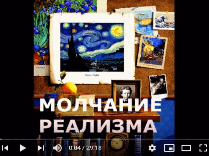 Скриншот 04-07-2019 210659 (700x525, 115Kb)