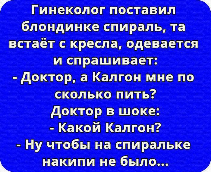 https://img1.liveinternet.ru/images/attach/d/2/149/552/149552735_3416556_i_4_.jpg