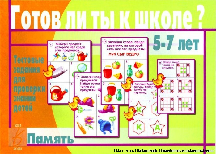 15-baKWwJem8nQ (699x501, 248Kb)