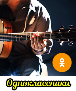 6775743_knopka_dlya_liry_2 (250x300, 78Kb)