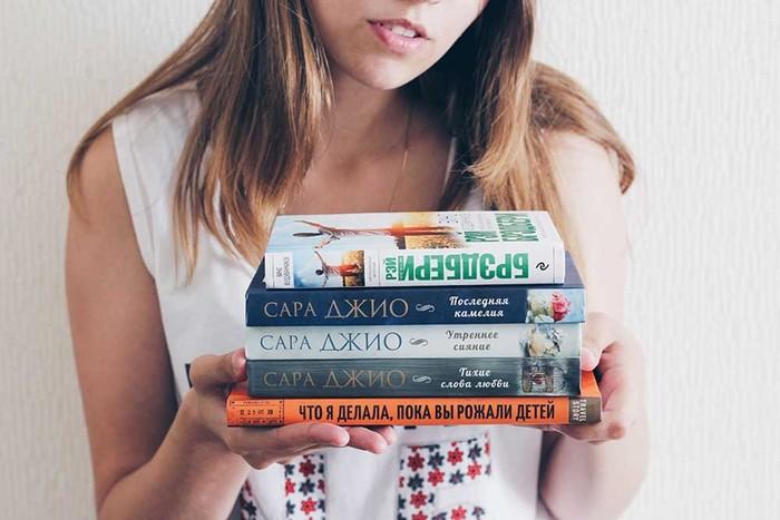 10 причин подарить подруге книгу