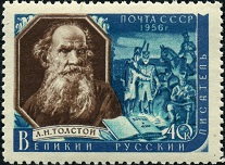 The_Soviet_Union_1956_CPA_1968_stamp_(Leo_Tolstoy_and_Scene_from_War_and_Peace) (207x152, 49Kb)