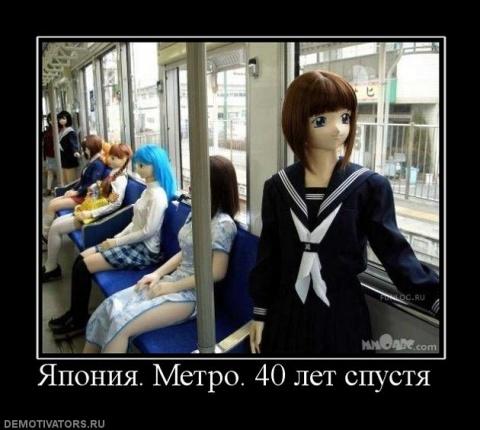 012-метро (480x430, 131Kb)